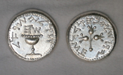 Silver Shekel Reproduction